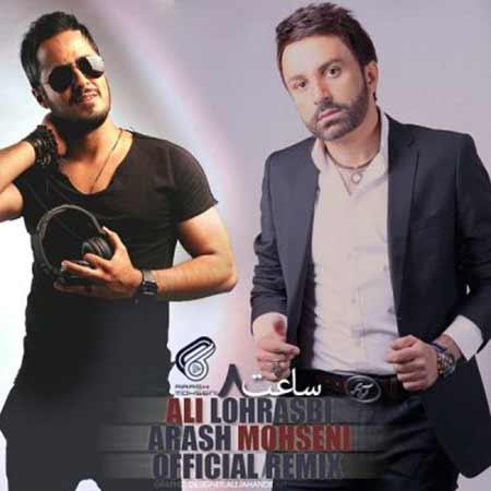 http://dl.vaiomusic.org/download/pic/Ali-Lohrasbi-Saat-8.jpg